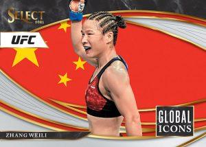 Global Icons Zhang Weili MOCK UP