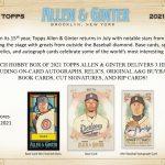 2021 Topps Allen & Ginter Baseball