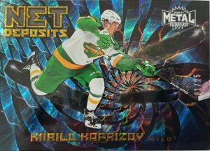 Net Deposits Kirill Kaprizov